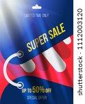 summer sale 50  off discount.... | Shutterstock .eps vector #1112003120