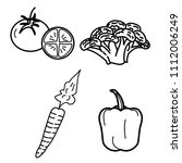 vegetables icon vector template | Shutterstock .eps vector #1112006249