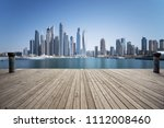 empty ground with modern city... | Shutterstock . vector #1112008460