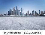 empty ground with modern city... | Shutterstock . vector #1112008466
