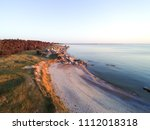 Abandoned Fortifications At...