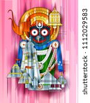 vector design of ratha yatra of ... | Shutterstock .eps vector #1112029583