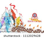 vector design of ratha yatra of ... | Shutterstock .eps vector #1112029628