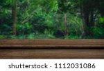 empty step grunge dark wood...   Shutterstock . vector #1112031086