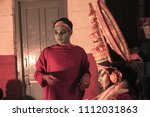 a young kathakali artist with... | Shutterstock . vector #1112031863