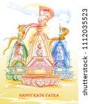 vector design of ratha yatra of ... | Shutterstock .eps vector #1112035523