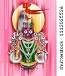 vector design of ratha yatra of ... | Shutterstock .eps vector #1112035526