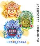 vector design of ratha yatra of ...   Shutterstock .eps vector #1112035529