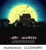 a black cat walk on halloween...   Shutterstock .eps vector #1112043890