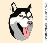 cute husky illustration | Shutterstock .eps vector #1112044760