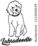 labradoodle silhouette white... | Shutterstock .eps vector #1112046539
