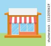 store  street shop  marketplace ... | Shutterstock .eps vector #1112050619