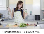 cute housewife singing in the... | Shutterstock . vector #111205748