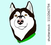 husky with a collar | Shutterstock .eps vector #1112062754