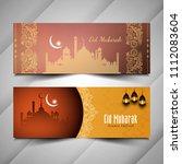 abstract eid mubarak stylish... | Shutterstock .eps vector #1112083604