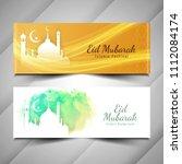 abstract religious eid mubarak... | Shutterstock .eps vector #1112084174