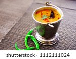 north india food tadka dal in... | Shutterstock . vector #1112111024