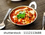 pure veg indian cheese cottage... | Shutterstock . vector #1112113688