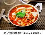 pure veg indian cheese cottage... | Shutterstock . vector #1112115068