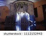 beautiful wedding flower... | Shutterstock . vector #1112152943