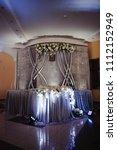 beautiful wedding flower... | Shutterstock . vector #1112152949