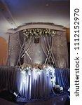 beautiful wedding flower... | Shutterstock . vector #1112152970
