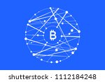 logo for blockchain technology. ... | Shutterstock .eps vector #1112184248