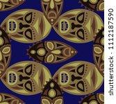 seamless background. african... | Shutterstock .eps vector #1112187590