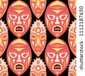 seamless pattern. ethnic... | Shutterstock .eps vector #1112187650