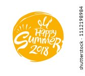 happy summer 2018 and crown and ... | Shutterstock .eps vector #1112198984