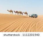 dubai    al madam   emirates ... | Shutterstock . vector #1112201540