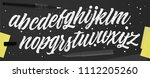 handicraft alphabet for designs ... | Shutterstock .eps vector #1112205260