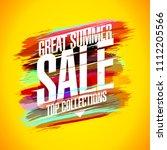 great summer sale vector poster ... | Shutterstock .eps vector #1112205566