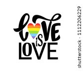 gay lettering. conceptual... | Shutterstock .eps vector #1112206229
