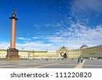 View Winter Palace Square In ...