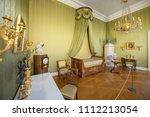 munich  germany   feb 12 ... | Shutterstock . vector #1112213054