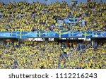 nice  france   june 22  2016 ... | Shutterstock . vector #1112216243