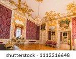munich  germany   feb 12 ... | Shutterstock . vector #1112216648