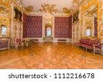 munich  germany   feb 12 ... | Shutterstock . vector #1112216678