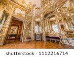 munich  germany   feb 12 ... | Shutterstock . vector #1112216714