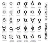 non binary gender symbol.... | Shutterstock .eps vector #1112218259