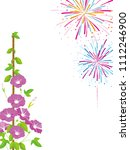 morning glory and fireworks... | Shutterstock .eps vector #1112246900