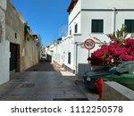albufeira   algarve   portugal | Shutterstock . vector #1112250578