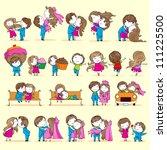 illustration of set of newly...   Shutterstock .eps vector #111225500
