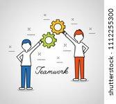 people teamwork concept | Shutterstock .eps vector #1112255300
