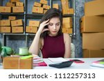 young woman business... | Shutterstock . vector #1112257313