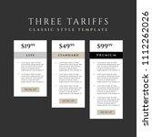 price list  three tariffs for...   Shutterstock .eps vector #1112262026