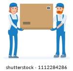 warehouse worker holding... | Shutterstock .eps vector #1112284286