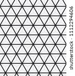 vector seamless pattern.... | Shutterstock .eps vector #1112294606