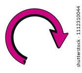 arrow direction sign pictogram... | Shutterstock .eps vector #1112310044
